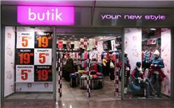Butik_Photo_2